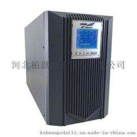 科华UPS电源YTR1101L1KVA/900W不间断电源