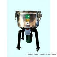 塑料混料机,水口料混合机,新旧料搅拌机