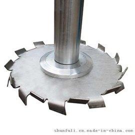 150-400mm不锈钢分散盘 齿轮状搅拌盘分散机配件厂家