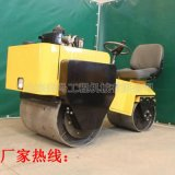 0.8吨奔马全液压压路机BMY-850座驾压路机 工程压实平安国际娱乐平台 小型压路机