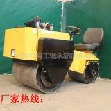 0.8吨奔马全液压压路机BMY-850座驾压路机 工程压实机械 小型压路机