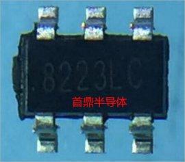 一级代理 SD8223LC 单按键触摸及接近感应开关IC