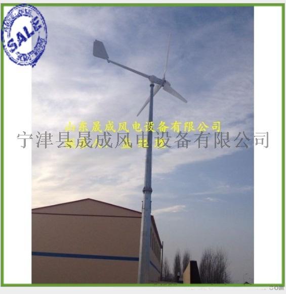 厂家直销 可并网型5千瓦风力发电机组 技术先进
