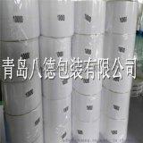 生产加工各种材质空白标签,不规则形状