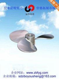 螺旋桨式搅拌器 开启涡轮式搅拌器