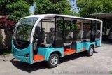 蘇州十四座電動觀光車/工廠直銷 四輪電動11座電動觀光車