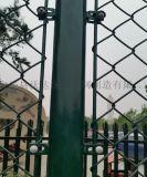 沃達定做4米高籃球場圍欄 包塑鐵絲網圍欄
