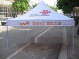 石家庄广告帐篷生产厂家