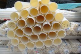 塑料穿线管厂家 PVC电工套管 阻燃电线管