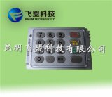 ATM配件NCR安迅66系列EPP密码键盘