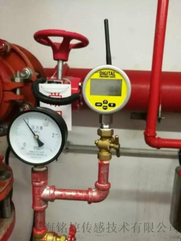 MD-S280G低功耗无线GPRS传输消防压力传感器