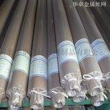310S不锈钢网 150目过滤网 石油工业专用筛网