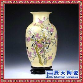 景德镇陶瓷 现代中欧式粉彩客厅落地花瓶花插家居摆件 工艺装饰品