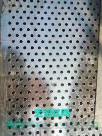 数控冲孔网厂生产不锈钢菱形过滤卷板冲孔网