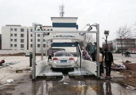 鐳豹350電腦洗車機洗車56秒