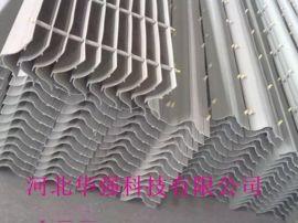华强制造燃煤机组烟气除尘 脱硫设备除雾器 玻璃钢 PP PVC材质的除雾器