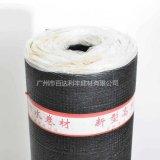 中山市防水卷材 APP改性沥青防水卷材
