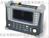最新款韓國INNO易諾天饋線測試儀DS9000