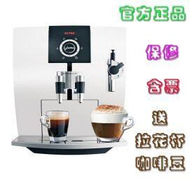 瑞士原装进口JURA优瑞J5全自动咖啡机商用意式专业设备家用办公室