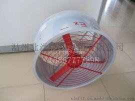 防爆轴流风机:CBF防爆轴流风机