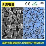 研磨抛光用立方氮化硼粉末 衍磨油石CBN粉末 CBN聚晶复合片原料 CBN-M850