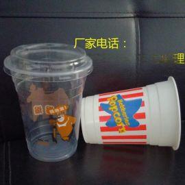 爆米花塑料杯,高透明pp爆米花杯子,1000ml塑料杯