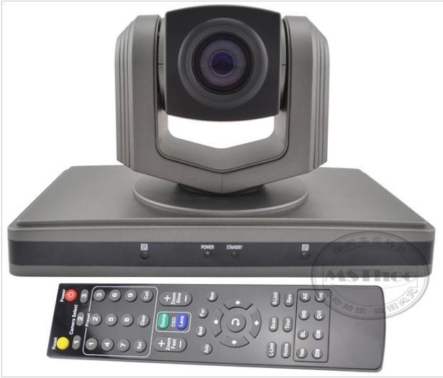 MST-HD160-DSY全高清1080P 视频会议摄像机