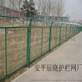 【防护网】供应刀片刺绳防护网 厂家批发部队防护网铁丝护