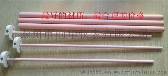 北京真空炉用铂铑热电偶价格