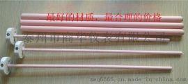 北京真空爐用鉑銠熱電偶價格