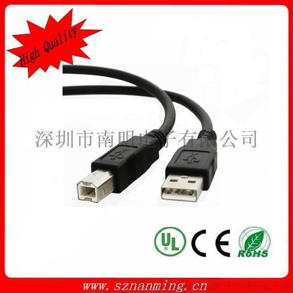 厂家直销 USB打印线 A/B打印机数据线 黑色1.5米高速方口打印线