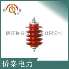 氧化锌避雷器HY5WS-17/50**侨泰避雷器厂