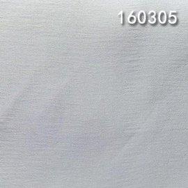 20D曲纱*75D平纹涤纶人丝交织面料46g 夏季超薄服装防晒衣用布