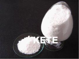 高铼酸铵,铼粉,铼粒,铼条,铼片