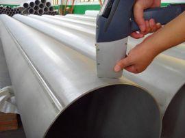 GB/T12771-2008不锈钢焊管 工业流体管
