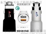 ASIAD亞天生產 帶香味車充 可替代汽車香水 5v4.8a雙USB車載充電器 過認證CE FCC有力保證