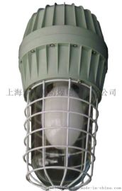 新黎明CCD92系列防爆照明灯,隔爆型防爆灯