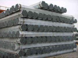 广西热镀锌钢管厂家销售