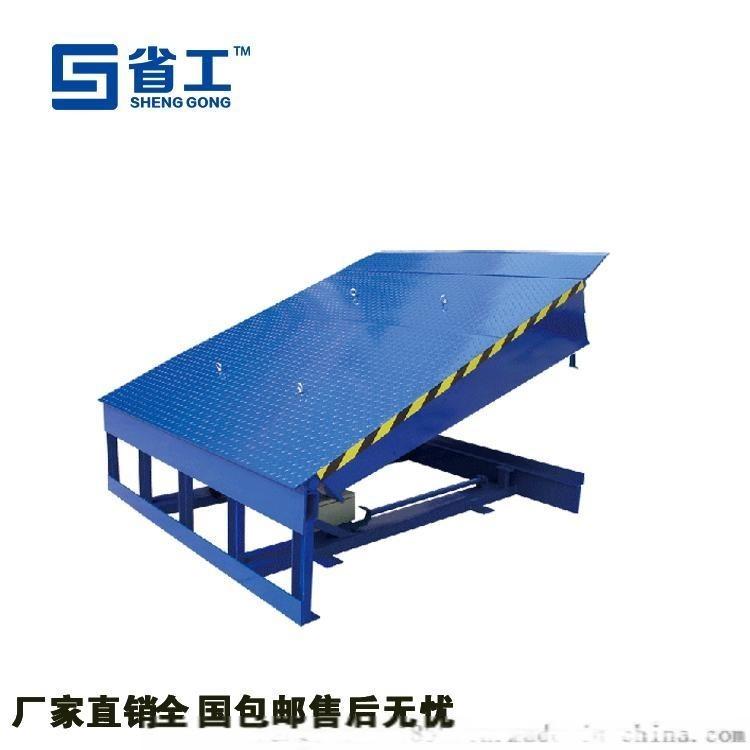 集裝箱裝卸平臺,液壓登車橋,集裝箱登車橋