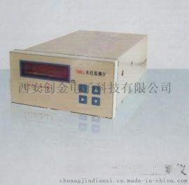 SWJ-1水位监测仪表 甘肃水电站专用监测仪表