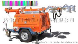 简易照明车 拖车式小型照明车