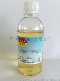 水溶性不饱和树脂SR-1B  玻纤浸润剂  聚酯型浸润剂