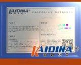 空壓機清洗劑 空壓機積碳清洗劑廠家 Kd-l211b空壓機積碳清洗劑