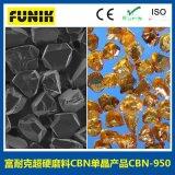 立方氮化硼晶體 CBN磨料 金黃色立方氮化硼顆粒 BN-950塊狀晶體 電鍍用立方氮化硼顆粒