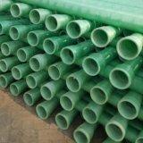 銷售 玻璃鋼夾砂管 玻璃鋼工藝管 出廠價