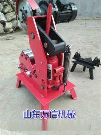 20-260型电动液压切管机