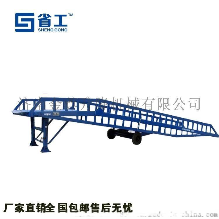 移动液压登车桥,装卸车移动式登车桥,液压登车桥