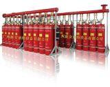 ZQKX系列七氟丙烷灭火系统