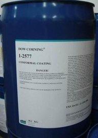 道康寧1-2577low voc低固含量三防漆