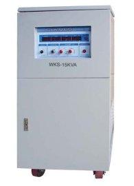 高精度变频电源(WK/WKS-系列)